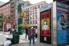 12-chinatown